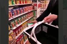 شروع به کار سوپرمارکتهای هوشمند