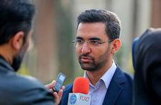 نحوه ارائه اینترنت رایگان یکساله به خبرنگاران از زبان وزیر ارتباطات