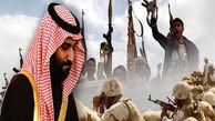 ناگفتههایی از قدرت انصارالله یمن در ۳ دقیقه + موشن گرافیک