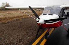 هواپیما دزدی دو نوجوان آمریکایی خبرساز شد!