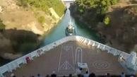 رکوردشکنی کشتی تفریحی با عبور از کانال کورینث