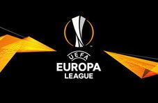 قرعه کشی مرحله گروهی لیگ اروپا 2020