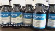 خبرگزاری صداوسیما: آملیها داروی اختصاصی موثر بر درمان کرونا ساختند