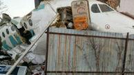 سقوط مرگبار هواپیمای مسافربری در قزاقستان