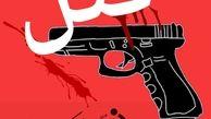 شلیک مرگبار به زن صیغهای در خلوت عاشقانه