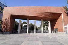 نام دانشگاه صنعتی شریف چگونه انتخاب شد؟