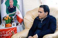 مهدی مهدوی کیا به دیدار خانواده شهید مدافع حرم رفت