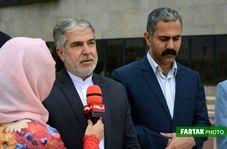 از برگزار کنندگان جشنواره« کرمانشاه پایتخت آیین های نوروزی» تشکر میکنم