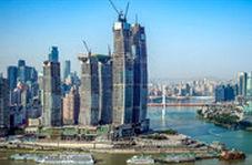 آسمان خراش افقی چین دستاورد حیرتانگیز معماری بشر