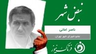 ناصرامانی: به مناف هاشمی در دولت روحانی ظلم شد