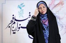 آخرین ویدئویی که آزاده نامداری منتشر کرد