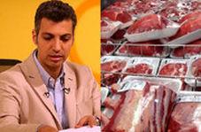 افشای رابطه عادل فردوسیپور با گرانشدن گوشت!