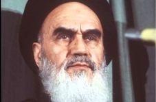 عکس العمل امام خمینی(ره) در برابر تحریم