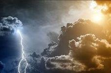 عجیبترین برنامه هواشناسی را ببینید!