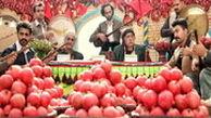 اشتباه دقیقه نودی پخش ترانه باران ناصر رزازی!