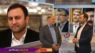 تحلیلی بر 2+2 و لیست آن 37 نفر دیگر شهرداری تهران