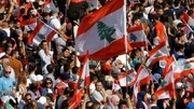 شادی مردم لبنان بعد از استعفای «سعد حریری»