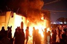 روایت یک شبکه عراقی از پشت پرده حمله به کنسولگری ایران در نجف